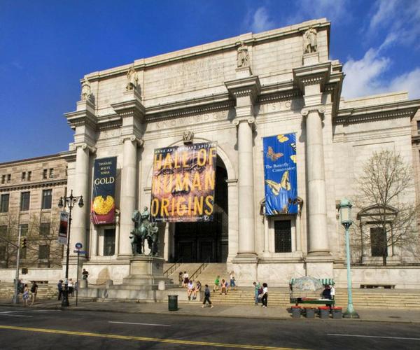 Los 7 museos de ciencia y tecnolog a para visitar en el for Sexo en nueva york wikipedia