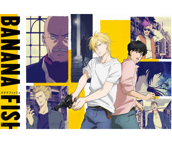 Banana Fish. Productora.