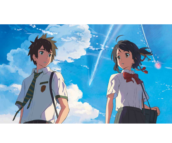Your Name. Productora.