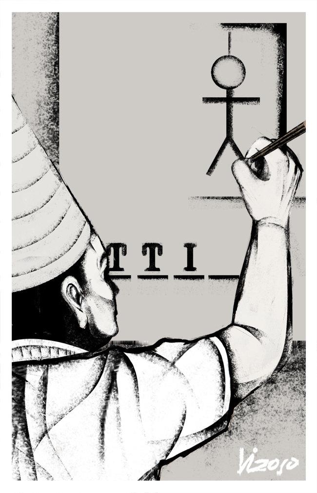 TTIP. / Manel Vizoso