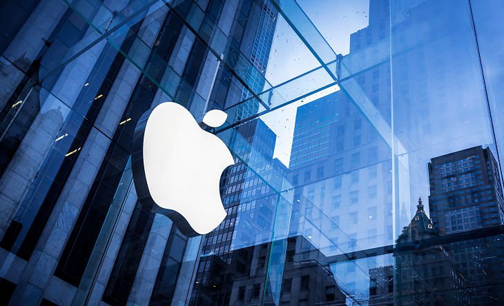 Una sede de Apple. / RR SS