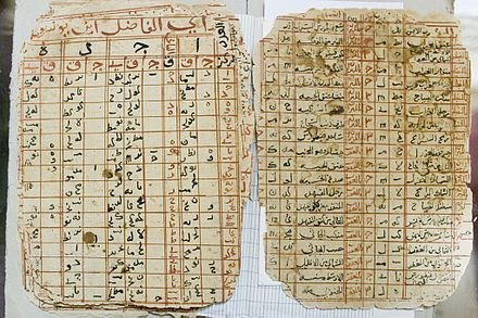 Manuscrito astonómico de Tombuctú