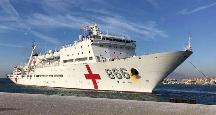 Arribó buque hospital de China al puerto de La Guaira