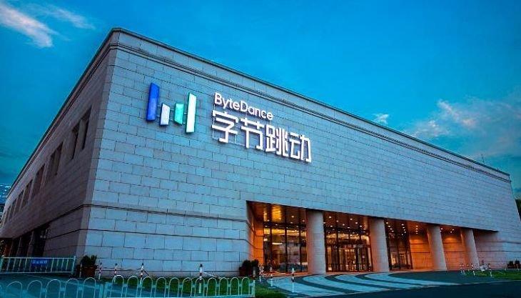 Sede de ByteDance en Beijing.