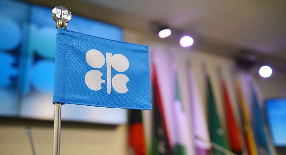Arabia Saudita recorta 1 millón de barriles extra en junio