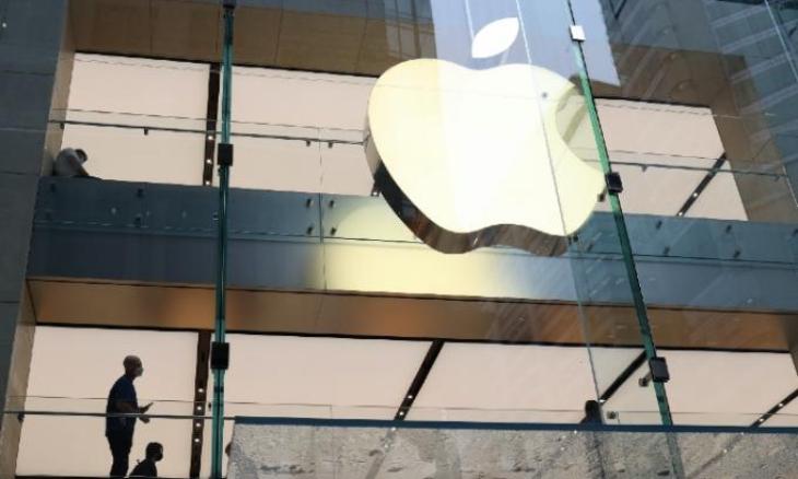 Todo lo que debes saber sobre el nuevo evento de Apple el 10 de noviembre -  Tecnología y Ciencia - Mundiario